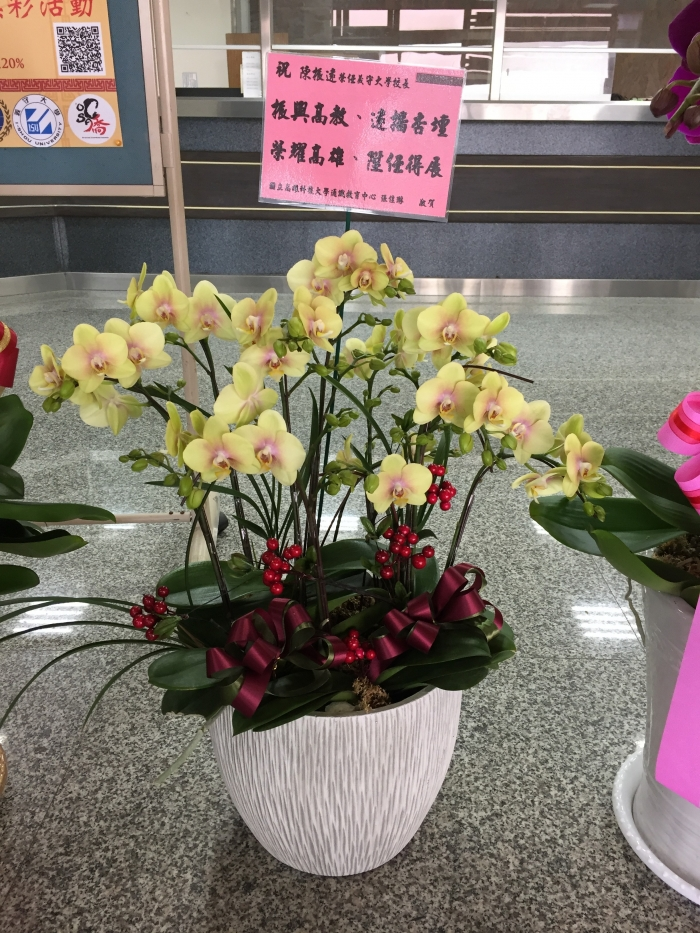 五福臨門 花店/太平花店