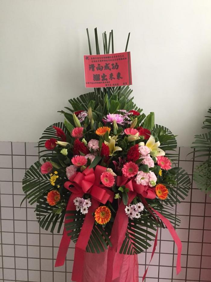 迎向成功 花店/太平花店