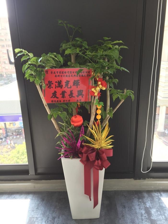 充滿光輝 花店/太平花店