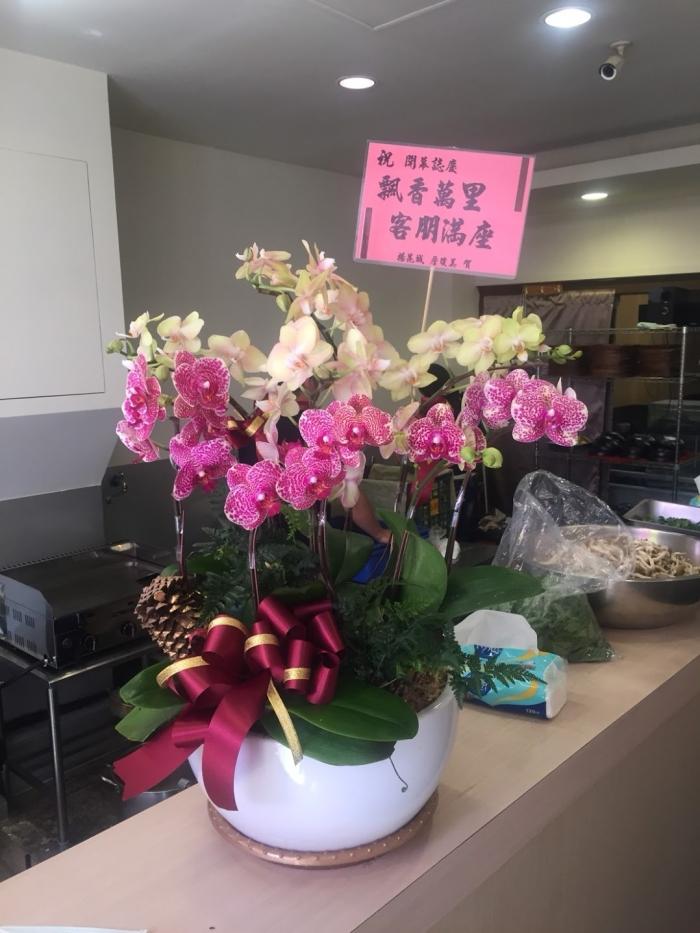 客朋滿座 花店/太平花店